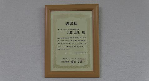 代表経歴-2